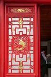 镇江Xijin街街道剧院 免版税库存照片