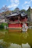 镇江Xijin Du Street Theater 库存图片