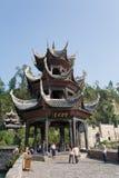 镇远古镇在贵州中国 免版税图库摄影