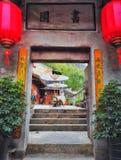 镇远,中国老镇 库存照片