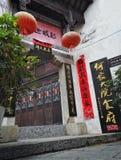 镇远,中国老镇2 免版税库存图片