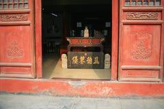 镇God' s寺庙,河南,洛阳 库存照片