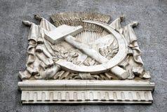 镰刀和锤子共产主义者符号 库存图片