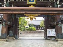 镰仓寺庙门 图库摄影