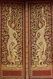 镶边泰国 免版税图库摄影