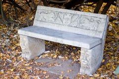 长凳公园石头 免版税图库摄影