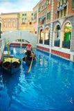 长平底船和划船者 图库摄影