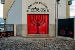 长暗藏的犹太社区的拜特埃利亚胡犹太教堂的门面在贝尔蒙特葡萄牙,建立1996年 免版税库存照片
