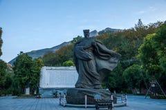 长江三峡奉节白帝城广场诸葛亮喜欢 库存照片