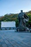 长江三峡奉节白帝城广场诸葛亮喜欢 免版税库存照片