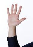 延长男性的手  免版税库存照片