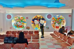 长荣航空Hello Kitty飞机 免版税库存图片