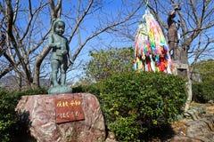 长崎原子弹受害者的和平公园 爆心投影炸弹被空投了1945年的地方8月9日 免版税库存照片