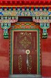 门寺庙 免版税图库摄影