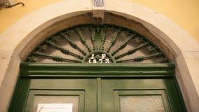 门拱廊 图库摄影