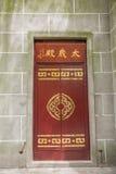 门的无锡Taihu鼋头渚太湖神仙的宫殿 库存照片