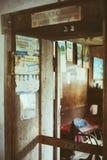 门诺派中的严紧派的博物馆 免版税库存图片
