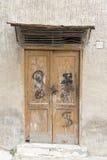 门道入口在一个老房子里在Ialysos 库存图片
