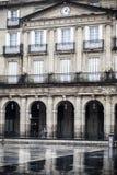 门面大厦, Euskaltzaindia,巴斯克Lan的皇家学院 图库摄影