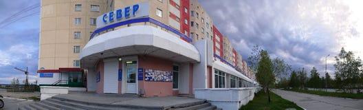门廊购物中心在Nadym,俄罗斯- 2008年7月10日 库存照片