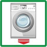 闭合的洗衣机 图库摄影