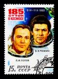 间隔对轨道复合体,在宇航员波波夫和Ryumin serie空间的185天的研究,大约1981年 库存图片