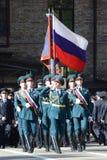 仪仗队的标准小组,俄罗斯的MIA的内部队伍 特别军队编组被设计保证 库存照片