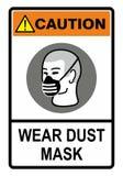 防尘面具 免版税库存图片