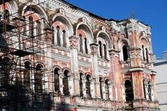 防御摩尔人 雷宾斯克镇,俄罗斯建筑学  库存照片