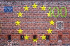 防御欧元 免版税库存照片