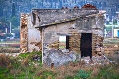 防御的房子 免版税库存照片