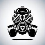 防毒面具在白色隔绝的传染媒介例证 人工呼吸机传染媒介例证 向量例证