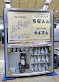 防毒面具,汉城地铁站,汉城,韩国 图库摄影