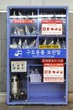 防毒面具,汉城地铁站,汉城,韩国 免版税库存照片