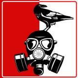 防毒面具-行业生物危险等级 免版税库存照片