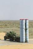 防空导弹复杂S-300 (SA-10埋怨) 免版税库存照片