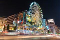 阳光Sakae购物中心 库存照片