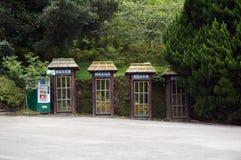 阳明山国家公园的台湾公用电话摊 免版税库存图片