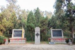 洛阳,中国- 2014年11月21日:汉光武帝坟茔  A 库存照片