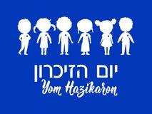 阵亡将士纪念日以色列 从希伯来语的翻译:Yom HaZikaron -以色列的阵亡将士纪念日 库存例证
