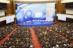 阶段和观众在论坛小企业 免版税库存照片