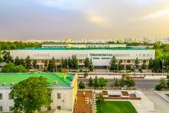阿什伽巴特土库曼斯坦Sowda Merkezi 免版税库存图片