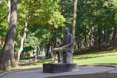 阿塔图尔克纪念碑在公园 库存图片