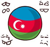 阿塞拜疆国家球 库存例证