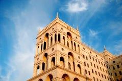 阿塞拜疆巴库政府房子 免版税库存照片