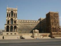 阿塞拜疆政府房子 库存图片