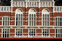 阿姆斯特丹中央火车站 免版税库存图片