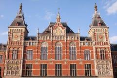 阿姆斯特丹中央火车站 免版税库存照片
