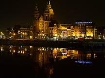 阿姆斯特丹中央驻地 免版税图库摄影