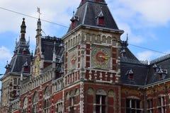 阿姆斯特丹中央驻地 图库摄影